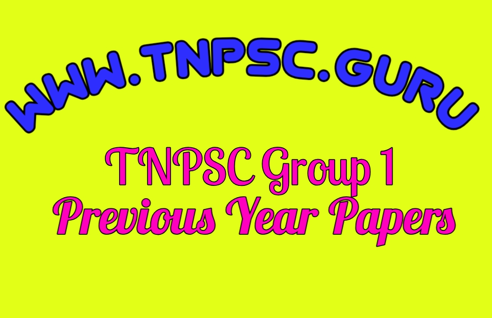 TNPSC Group 1 Previous Year Papers.jpeg