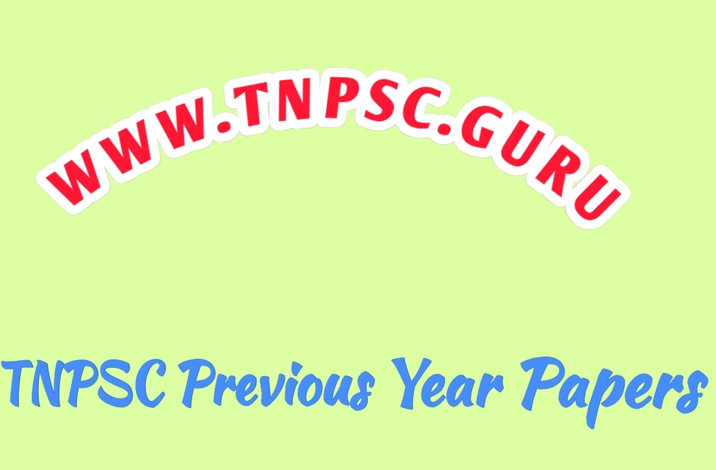 TNPSC Previous Year Papers
