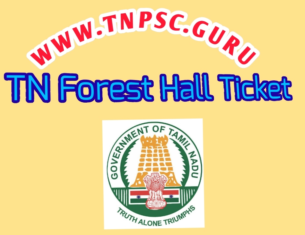 TN Forest Hall Ticket