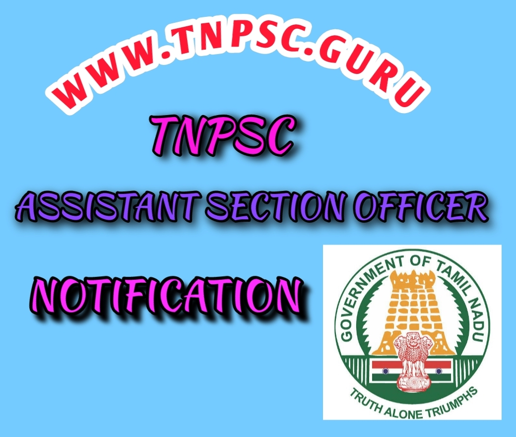 TNPSC Assistant Section Officer Notification