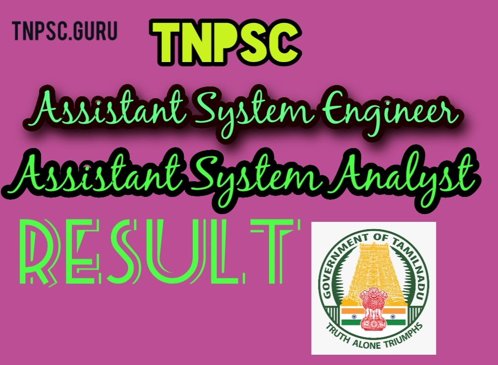 TNPSC Assistant System Engineer & Assistant System Analyst Result