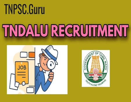 TNDALU Recruitment